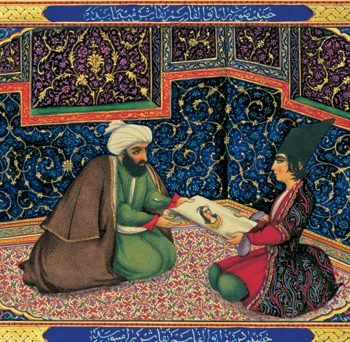 Islamic Politics